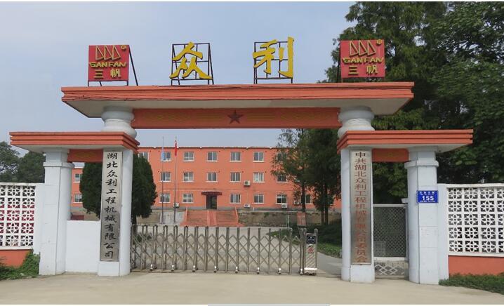 廣西工廠大門