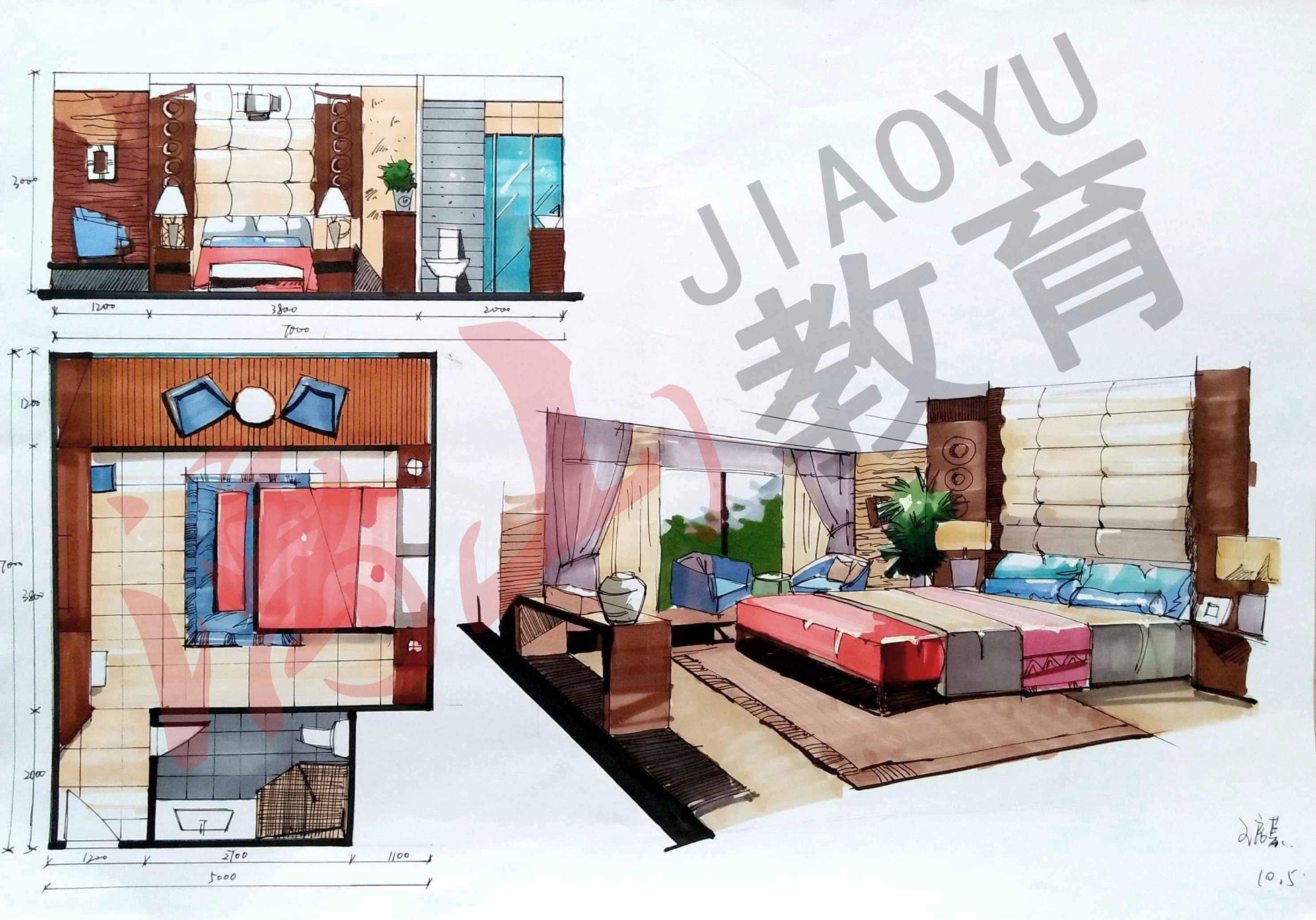 室内设计手绘基础到快题提升