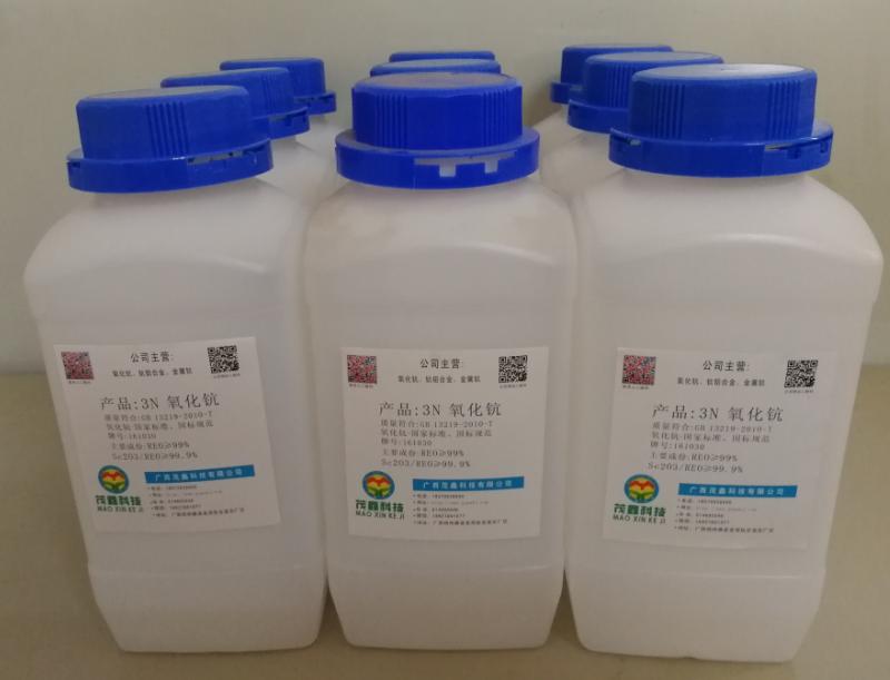 瓶裝產品3N氧化鈧價格
