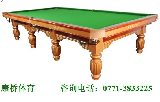 S801A国际标准英式台(金色+木纹带钢库).jpg