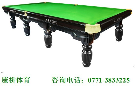 S801C国际标准英式台(亮黑).jpg