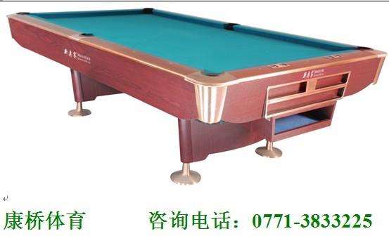 S804A花式撞球台(九球台,棕红色).jpg