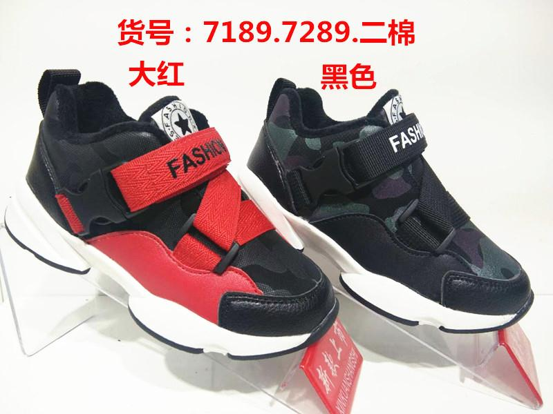 男童运动鞋厂家.png