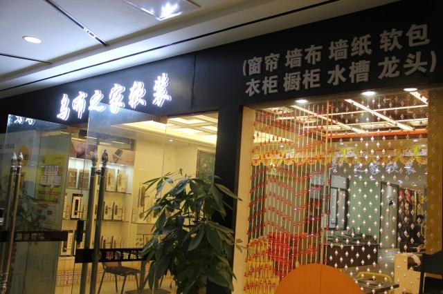 桂林店外环境