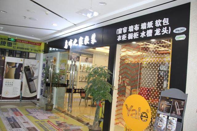 桂平公司环境