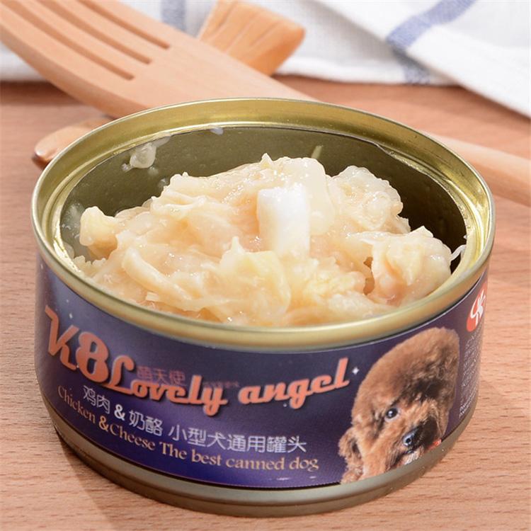 鸡丝&奶酪小型犬专用罐头