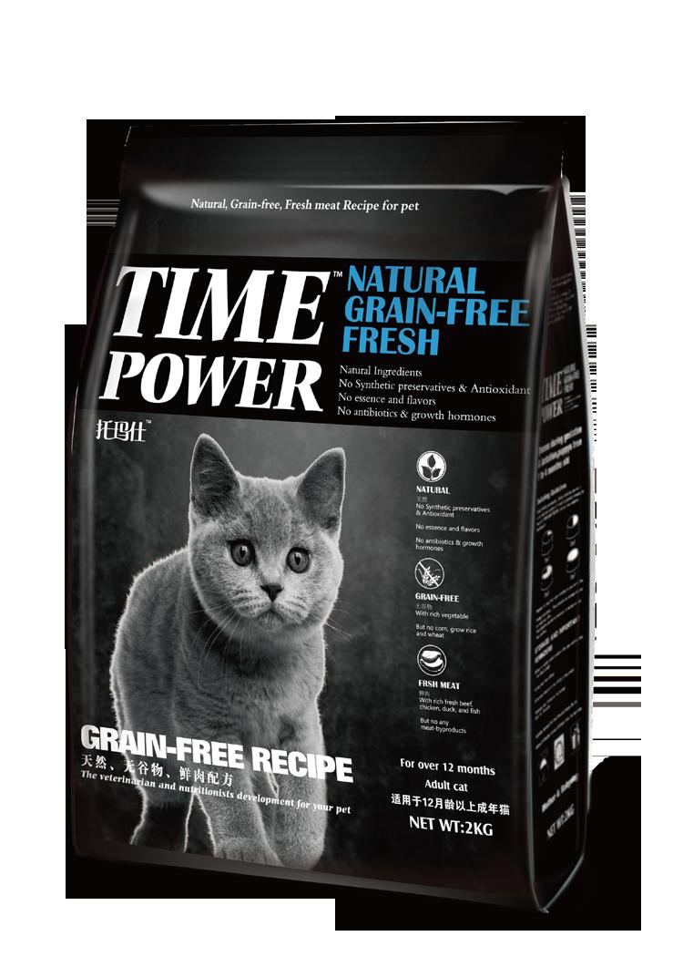 托玛仕成猫粮2kg
