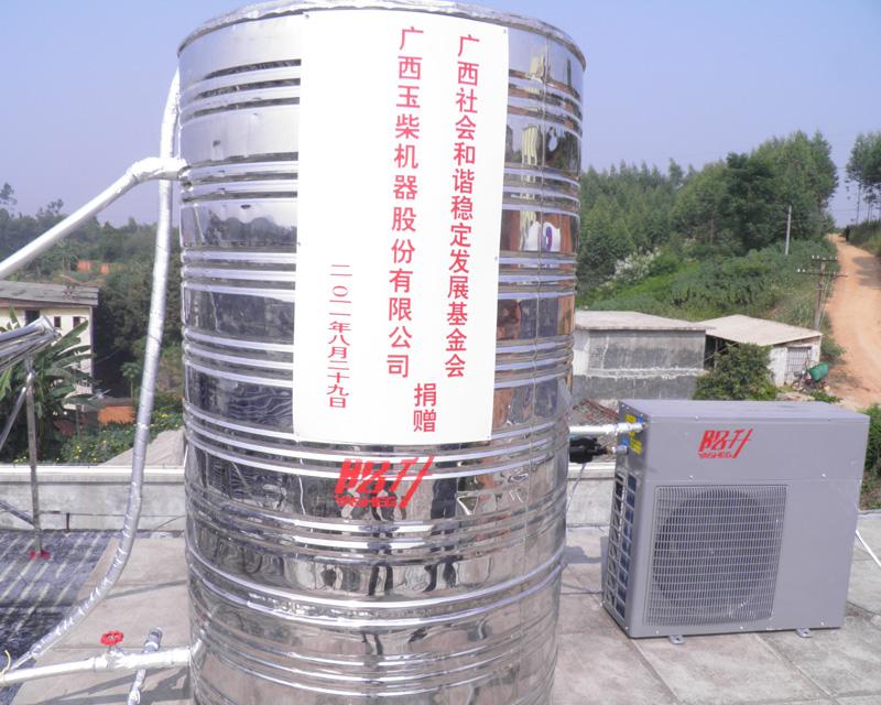 客户捐赠热水工程案例