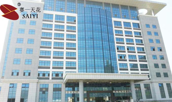 马山县财政局办公大楼manbetx手机登录注册吊顶工程
