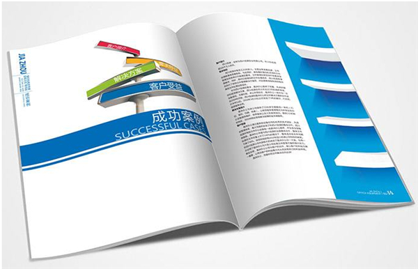 企业画册.jpg