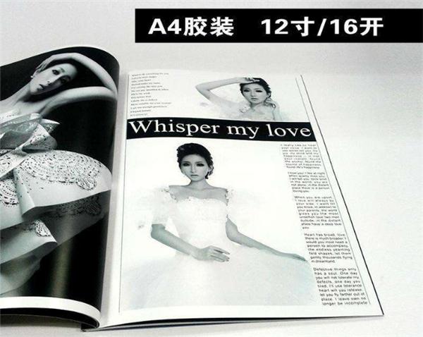 各类杂志.jpg