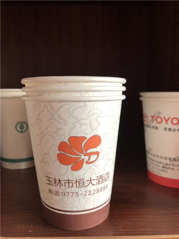 恒大酒店一次性纸杯.jpg