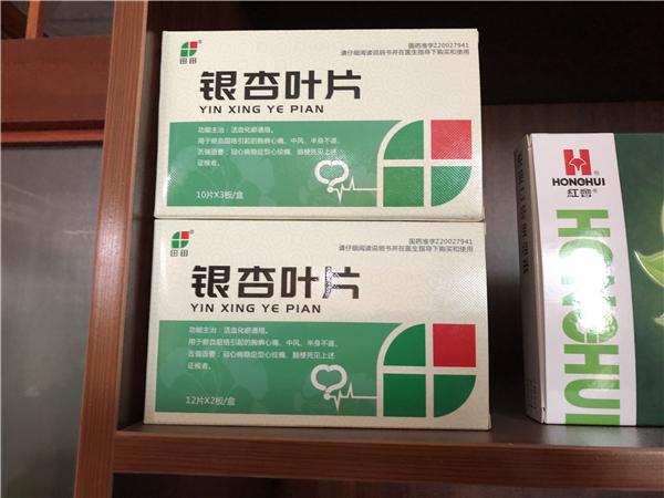 银杏叶片药盒.jpg