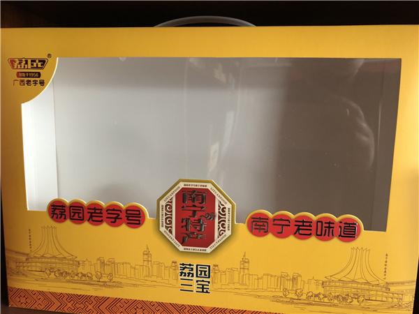 荔园三宝包装盒.jpg