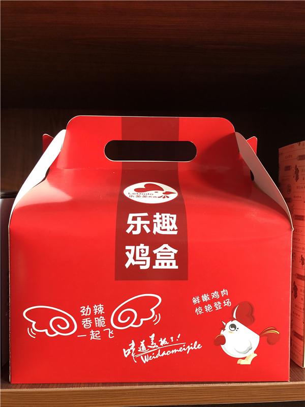 乐趣鸡盒包装.jpg