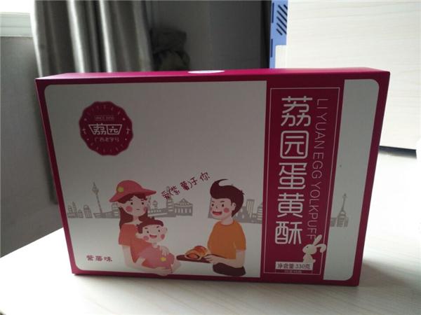 蛋黃酥紙盒.jpg