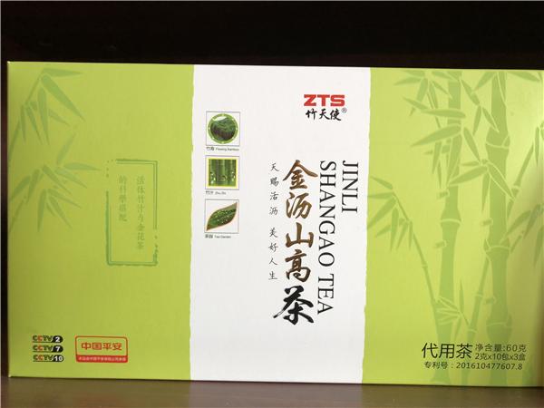 金汤山高茶.jpg