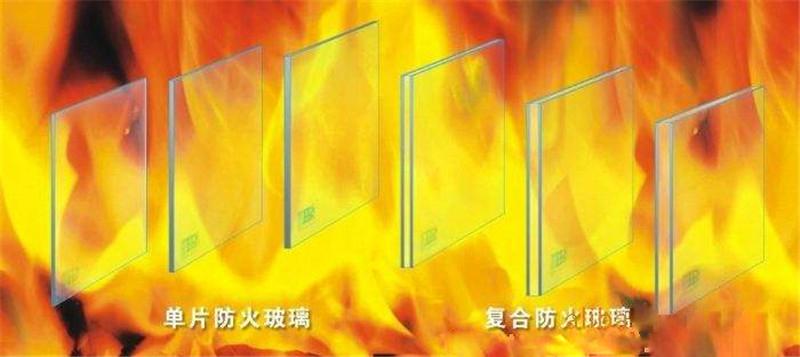 广西防火玻璃厂家