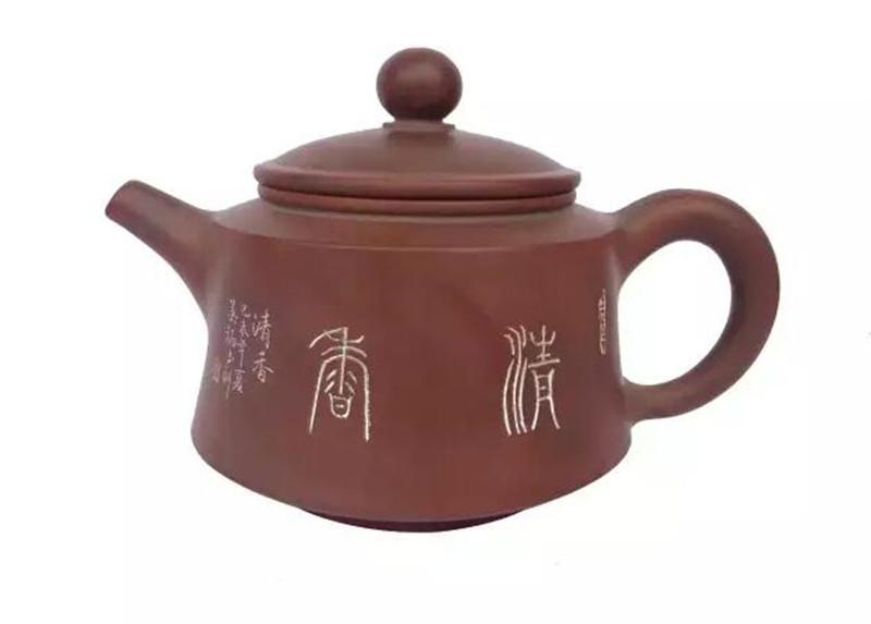 小金鐘茶壺