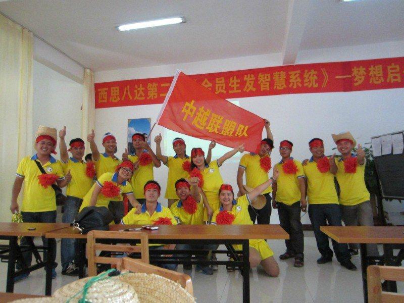 外交流学习团队PK