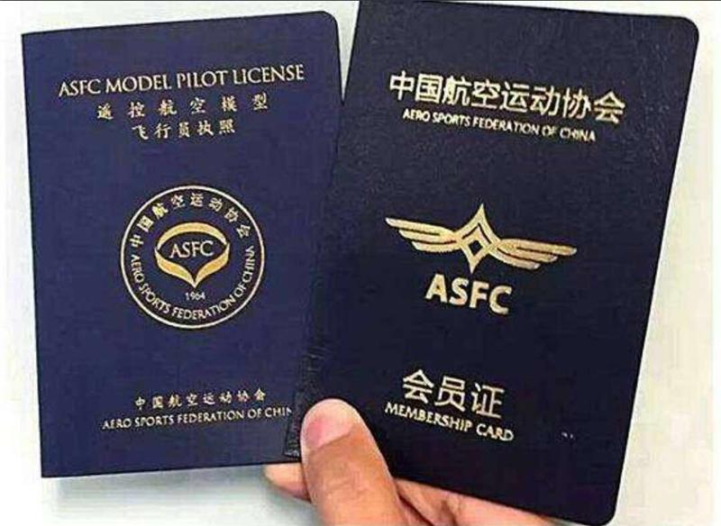 柳州证书照片