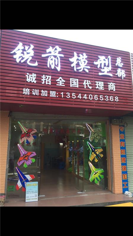 云南总部门店
