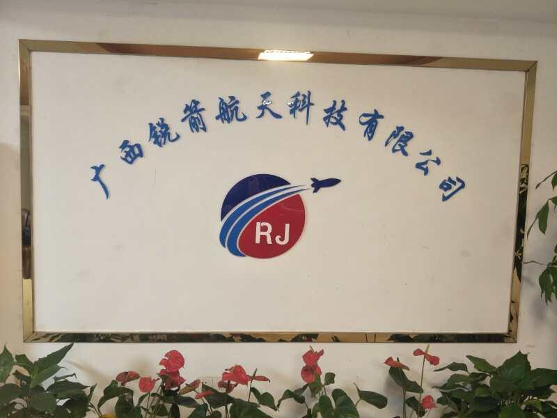 柳州公司商标
