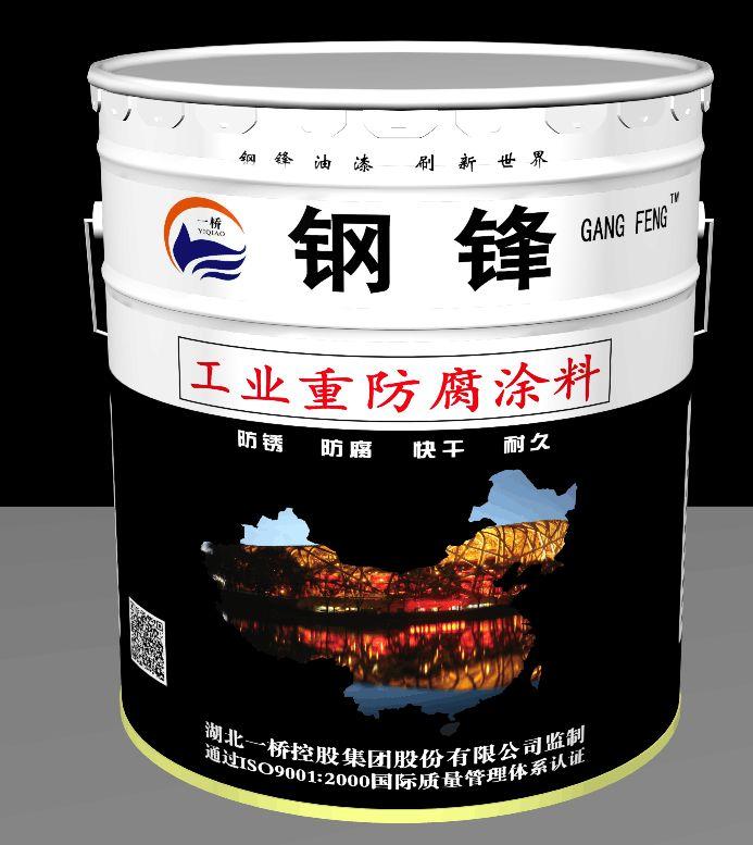 工业防腐漆价格