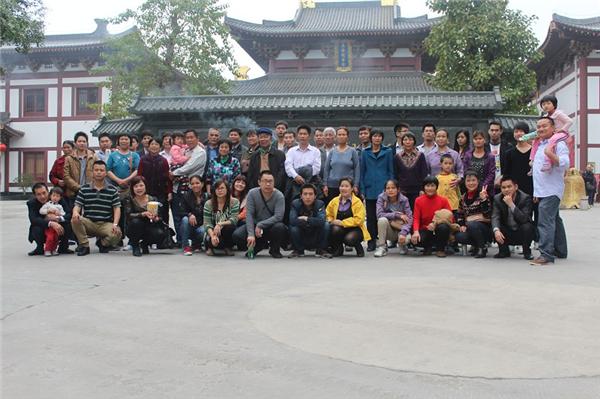 2013年優秀員工及父母青秀山之游