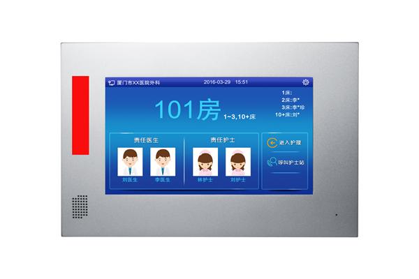 720D-H5 病房门口机