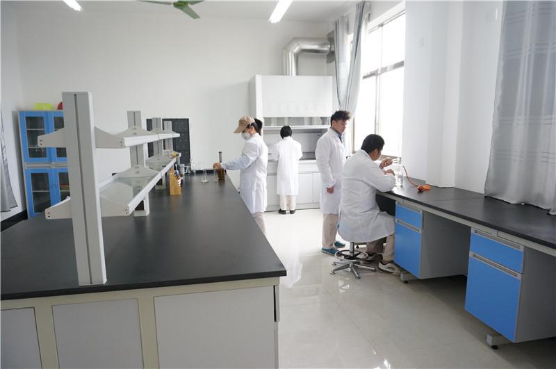 化学检验室.JPG