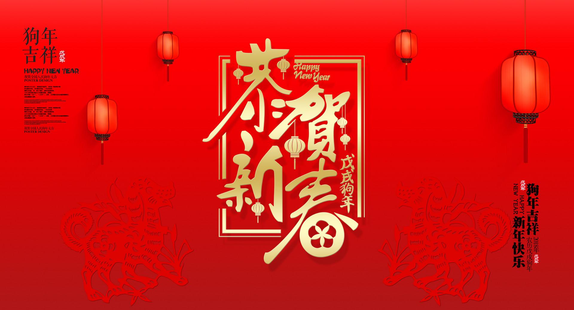 400084615_banner.jpg