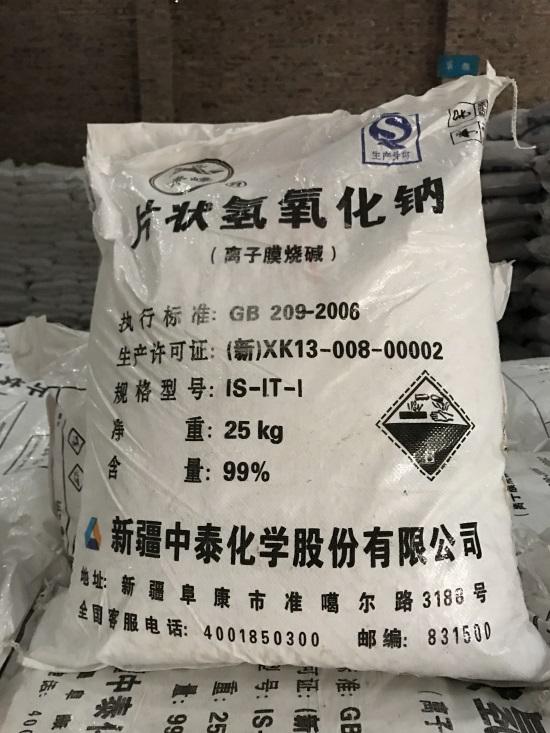 广西烧碱价格 广西碳酸氢钠价格