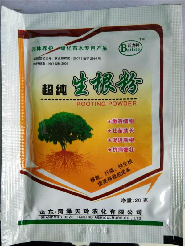 大树扦插生根粉