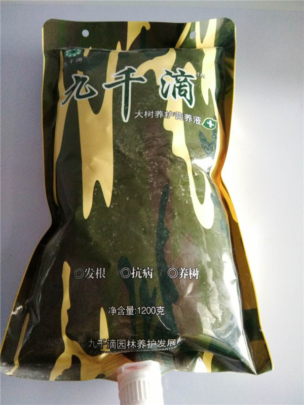 吊樹袋營養液