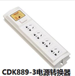 CDK889-3电源转换器