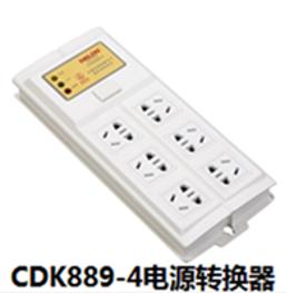 CDK889-4电源转换器