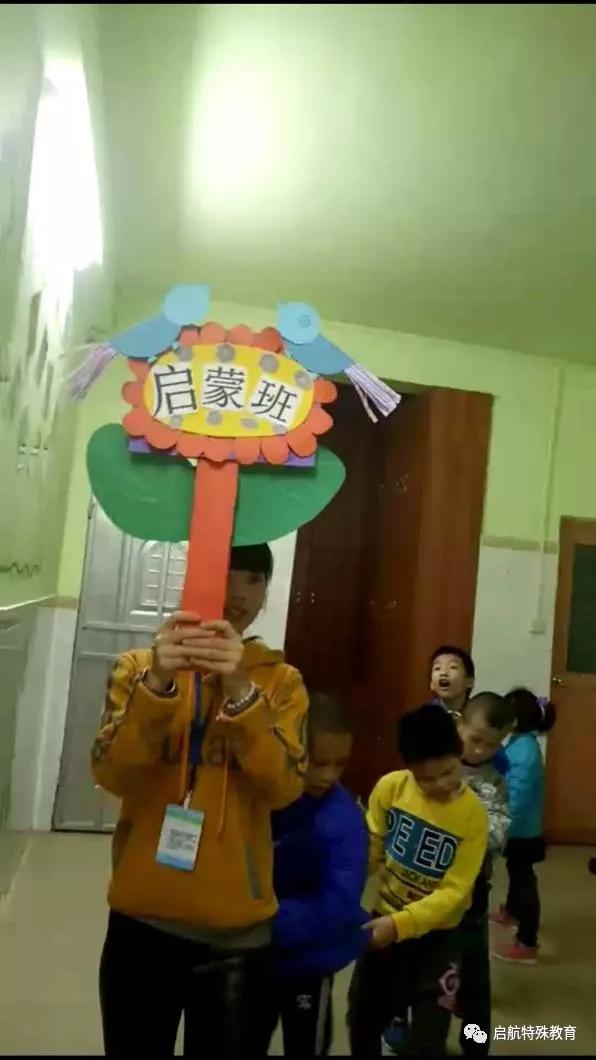 南宁特殊学校.jpg