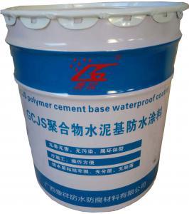 基隆聚合物水泥基(高份子)防水塗料