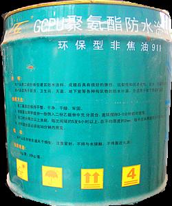 基隆水固化聚氨酯(高份子)防水塗料