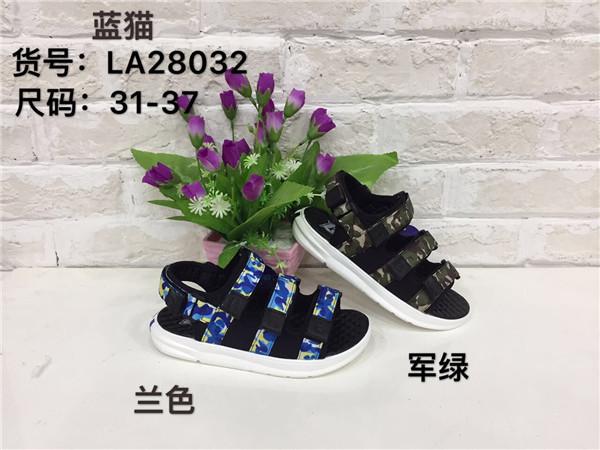 迷彩男童凉鞋