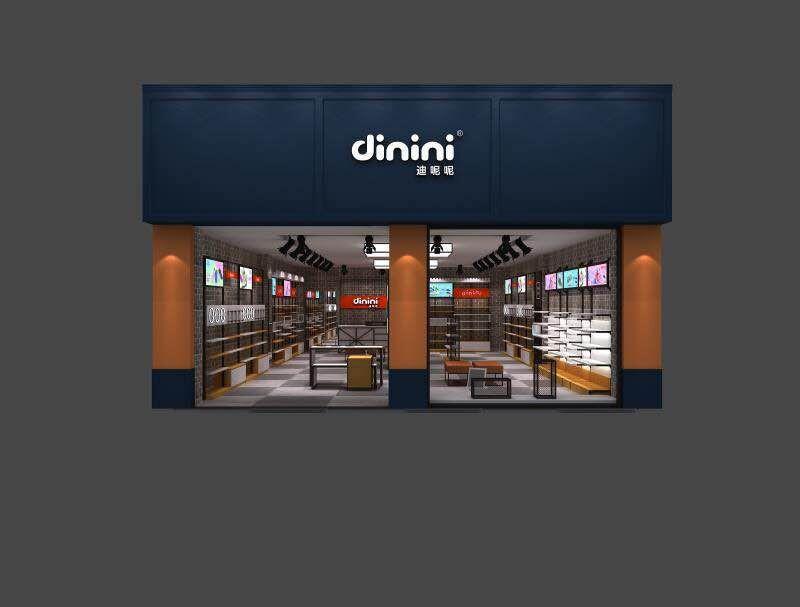dinini形象店