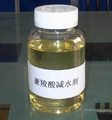 廣西聚羧酸減水劑