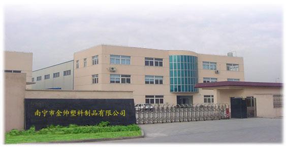 南宁金帅塑料防护网批发