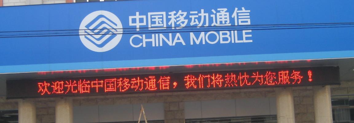 移动888zhenren手机投注