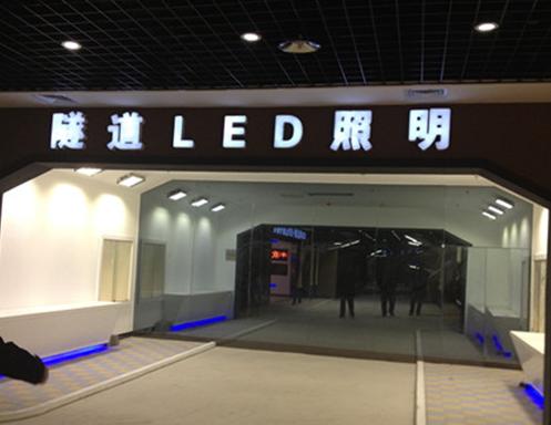 LED照明产品1