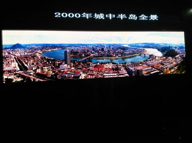 柳州规划展览馆P2.5小间距6平方