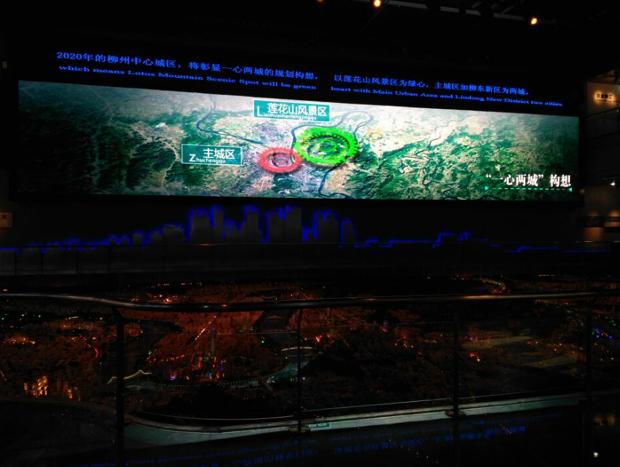 柳州规划展览馆P7.62户内125平方