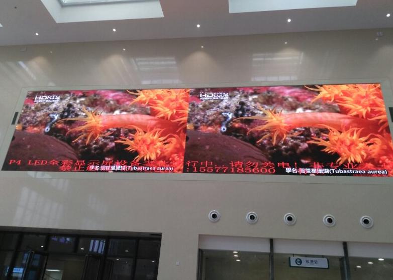 柳州铁路医院大厅室内显示屏