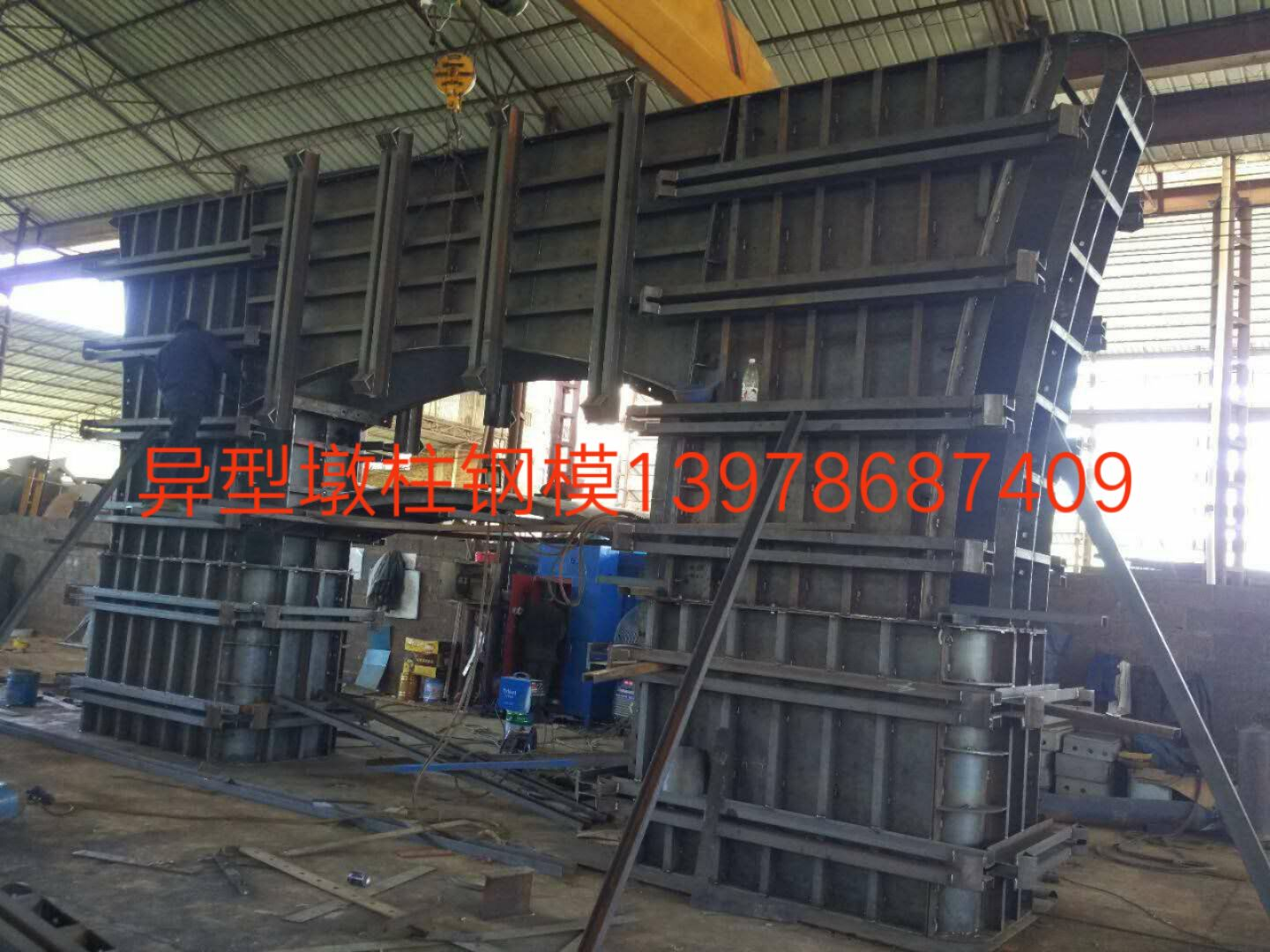 广西钢模板厂家.jpg
